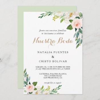 greenery elegant  spanish wedding invitation