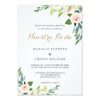 Small Greenery Elegant  Spanish Wedding Invitation Front View