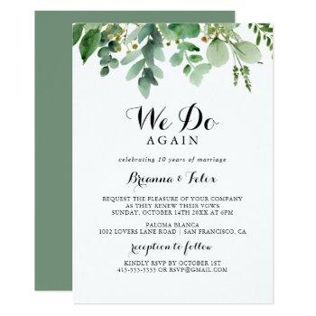 greenery eucalyptus we do again vow renewal invitation