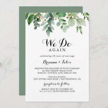 greenery eucalyptus we do again vow renewal invitation