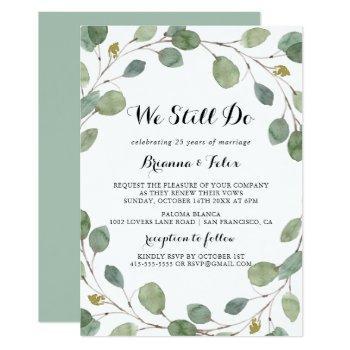 greenery eucalyptus we still do vow renewal invitation
