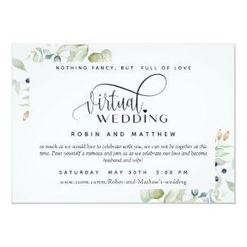 Small Greenery Foliage, Online Virtual Wedding Invitation Front View