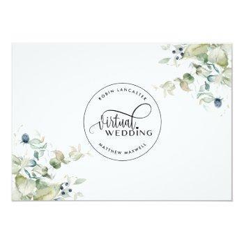 Small Greenery Foliage, Online Virtual Wedding Invitation Back View