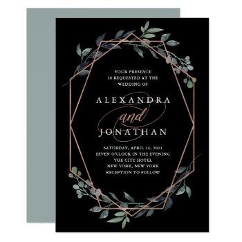 greenery geo black | rose gold wedding invitation
