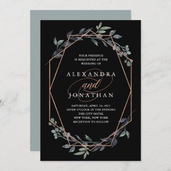 greenery geo black | rose gold wedding invitation