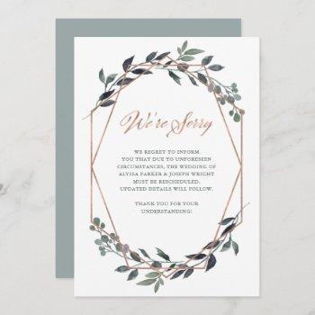 greenery geo   rose gold wedding cancellation invitation