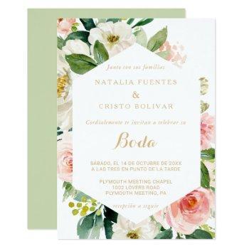 greenery & gold geometric elegant floral wedding invitation