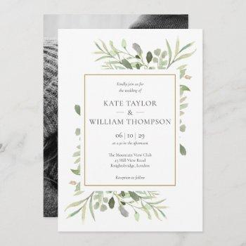greenery leaves photo wedding invitation