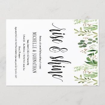 greenery post wedding brunch elopement reception invitation