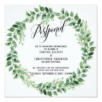 greenery wreath postponed wedding announcement