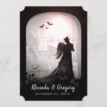 halloween elegant love silhouette wedding invite