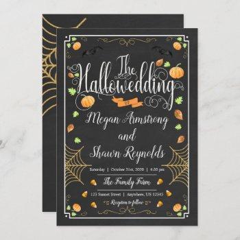 halloween wedding invitation black and gold