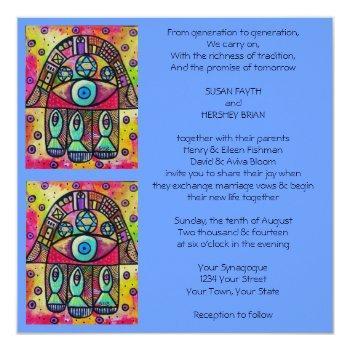 hamsa fish wedding invitation