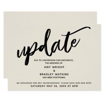 handwriting postponed wedding update cream card