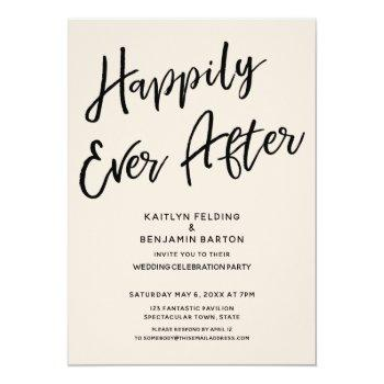 happily ever after casual post-wedding party cream invitation