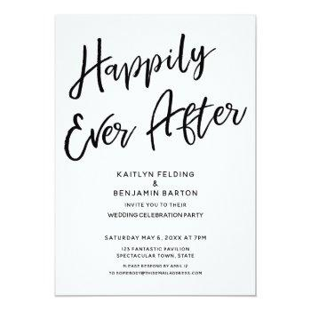 """happily ever after"" casual post-wedding party invitation"