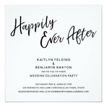 happily ever after modern script wedding reception invitation