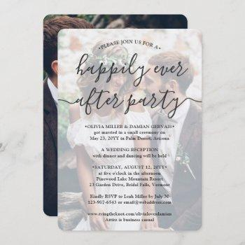 happily ever after party 2 photo overlay wedding invitation