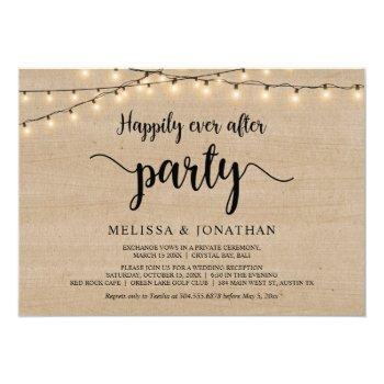 happily ever after party,  string lights elopement invitation