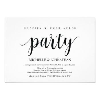 happily ever after party, wedding elopement invite