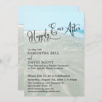 happily ever after script, beach wedding reception invitation