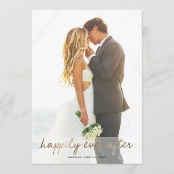 happily ever after wedding announcement and invite