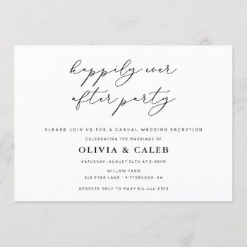 happily ever after wedding reception invitation