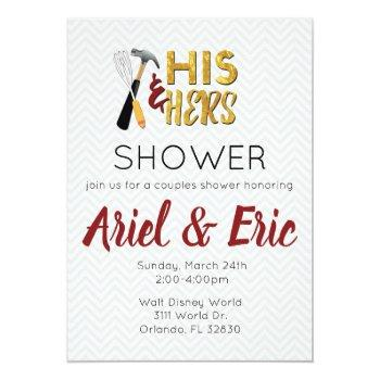 his and hers wedding shower-gold invitation