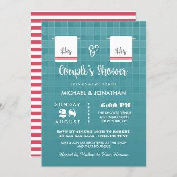 his & his | blue & red gay couple's shower invitation