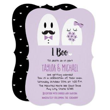 i boo halloween wedding invitations