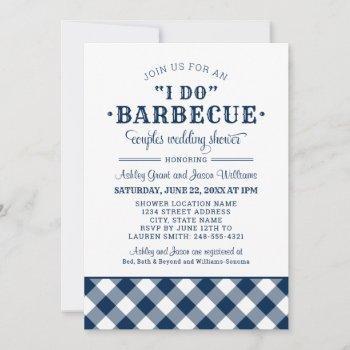 i do bbq navy blue gingham wedding couples shower invitation