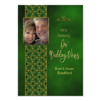 irish renewing wedding vows,  photo insert invitation
