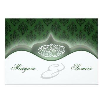 islamic wedding engagement bismillah royal green invitation
