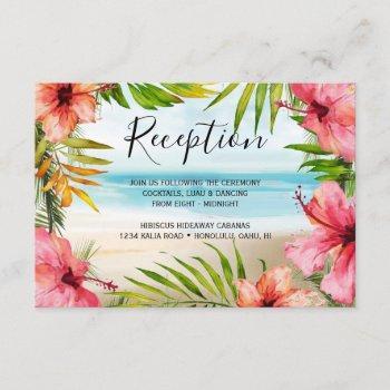 island paradise   tropical beach wedding reception invitation