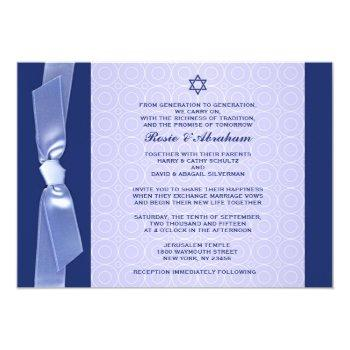 jewish ribbon wedding flat invitations