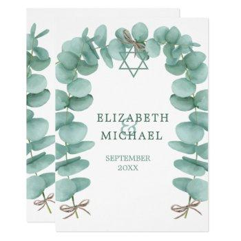 jewish wedding chuppah eucalyptus foliage green invitation
