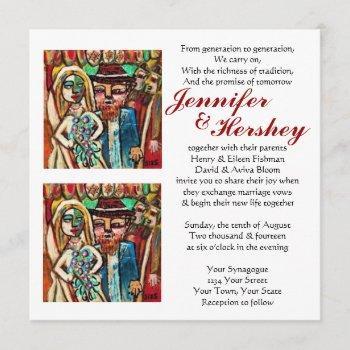 jewish wedding under the chuppah : white invitation