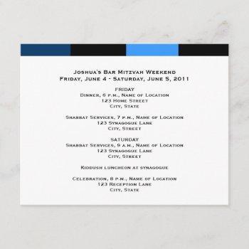 joshua isaac bar mitzvah weekend schedule card