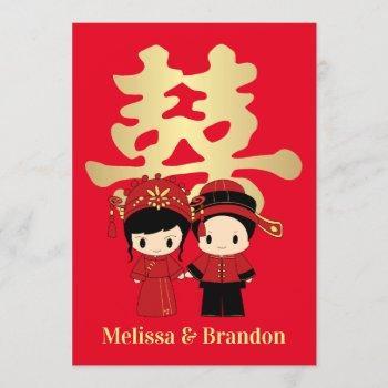 kawaii chinese traditional wedding couple invitation