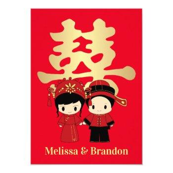 kawaii chinese traditional wedding couple invitation