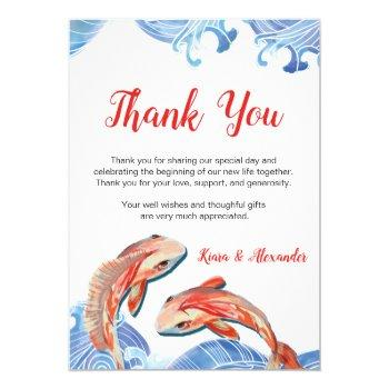 koi fish thank you card