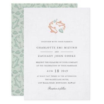 koi pond wedding invitation