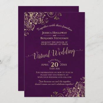 lacy gold frills on plum purple virtual wedding invitation