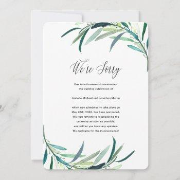 leafy botanical wedding postponement announcement