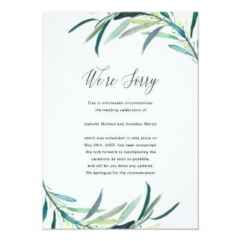 Small Leafy Botanical Wedding Postponement Announcement Front View