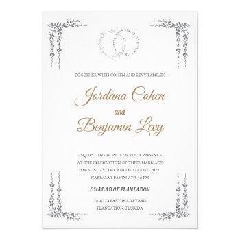 leaves border jewish hebrew wedding invitation