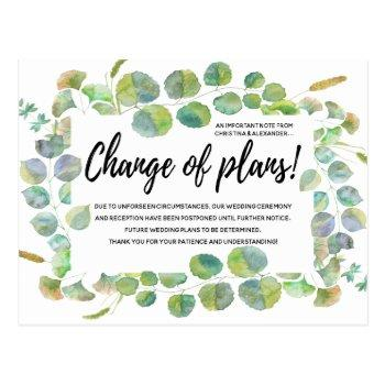 leaves wedding change of plans postponed cancelled postcard