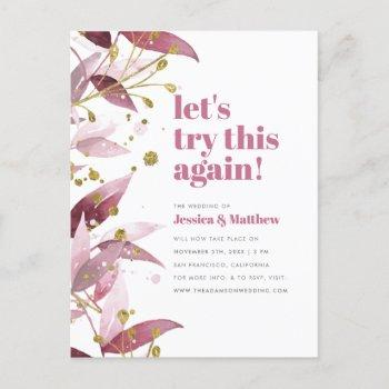 lets try this again elegant leaves wedding update invitation postcard
