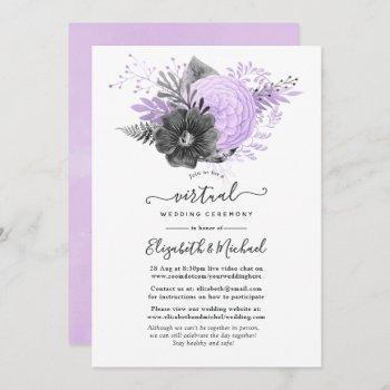 lilac and charcoal floral online virtual wedding invitation