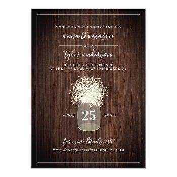 Small Live Stream Virtual Wedding Rustic Mason Jar Wood Invitation Front View